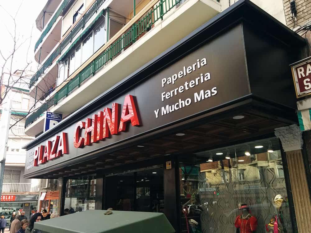 Calle Nuestra Señora Fátima. Proyecto de actividad para la apertura de un bazar de venta minorista