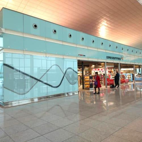 Project Management de implantación de tienda Express en el aeropuerto de Barcelona - El Prat