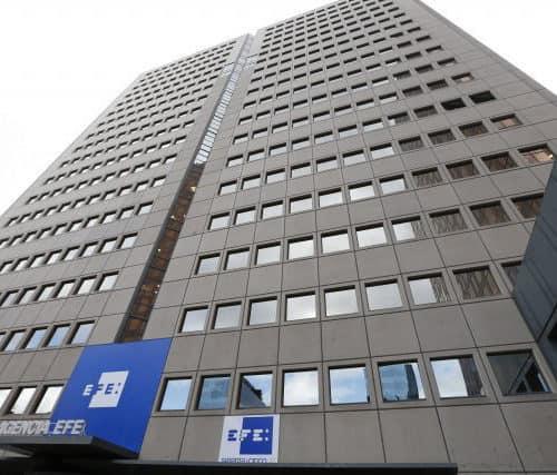 Edificio de oficinas Agencia EFE